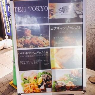 TEJI TOKYO -