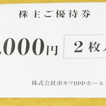 102974421 -