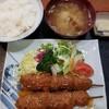 呑み喰い処作 - 料理写真:味噌串カツ定食830円