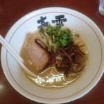 麺の春雪 - 料理写真:白(650円)