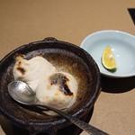 玄品 - 味付き白子の焼物(塩味)