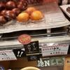 お土産処 三州 岡崎宿 - 料理写真: