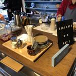 KIRI CAFE -