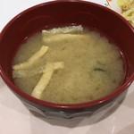 カフェテリア ルネ - 味噌汁  ¥32