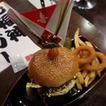 102993706 - 七福神バーガー1800円(税抜き)