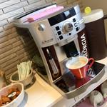 ハピネスきっちん - コーヒーマシンで 淹れたて コーヒー サービス