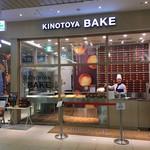 KINOTOYA BAKE -
