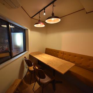 【完全個室テーブル席】
