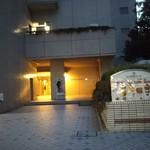 仙台国際ホテル -