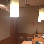 よし川 新別館 - 最高5人までのカウンター