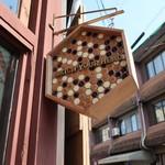 ハチミツカフェ ウォッチユアヘッド -