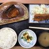 菩提寺パーキングエリア(上り線)フードコーナー - 料理写真: