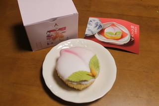 松翁軒 本店 - 桃カステラ小 自宅へは簡易包装タイプ(712円)を購入。108円お安いですが、リーフレットも入っています。(2019.3)
