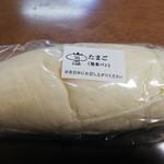 コメダ謹製 やわらかシロコッペ - たまごコッペパン280円(税込)