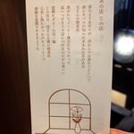 喫茶ニューポピー - 母さんと僕の喫茶店って       なんかウルっときちゃう(泣)