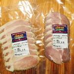 ベーコン専門店 Bacon - 料理写真:やまと豚ロースベーコン(左)、やまと豚ショルダーベーコン(右)
