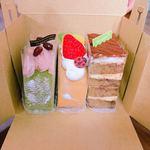 あさのや洋菓子店 - さくら、あさのやロール、コーヒーとマスカルポーネのケーキ