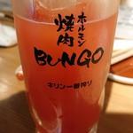 焼肉ホルモンブンゴ - トマチ~♪(´ω`)