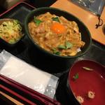 軍鶏一 - 究極の親子丼980円