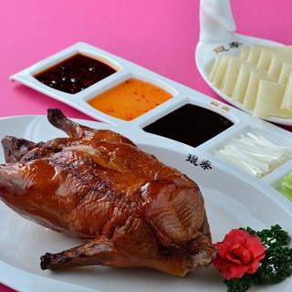 北京ダックなどの食べ放題を含んだボリューム満点コース料理