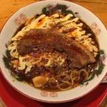 スパイス食堂サワキチ - カレーチーズ麻婆麺+柔らかチャーシュー