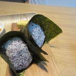 HEARTSカフェレストラン&バー - メインは玉子焼きの横手に紫蘇を使いパリパリの海苔で巻かれたおにぎりが2個セットになった和朝食でした。
