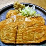島本蒲鉾店 - じゃこ天(温めてネギ・ショウガ醤油で)