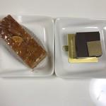 103038100 - ケーキ2種
