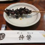 unagikappounakasei - 肝焼き
