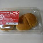 シロヤ - サニーパン(190円/2個)