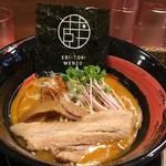 つけめん・らーめん 海老鶏麺蔵 - ・濃厚海老ラーメン