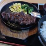 串源屋 - 牛ハラミアップ