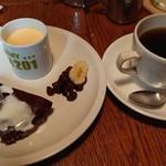 カフェ・ホートン - パンプキンケーキセット
