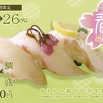 グルメ廻転寿司  まぐろ問屋 めぐみ水産 - 料理写真:恵真鯛3点