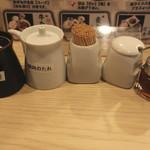 東京カルビ - 豊富な調味料