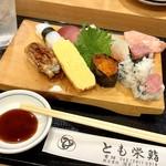 ハマグルメ とも栄鮨 - 特上寿司