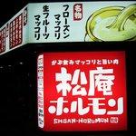 10306080 - 地下鉄新栄駅から5分です