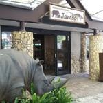 ジャンボ - 入り口にはサイとダチョウがお出迎え