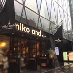 ニコ アンド コーヒー -