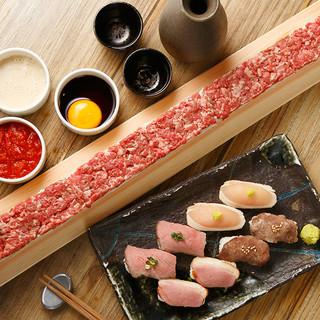 長さ50cm!黒毛和牛ユッケロング肉寿司付き食べ放題