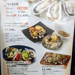 キンカウーカ・グリル&オイスターバー - 牡蠣(昼用)