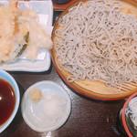 天丼てんや - 料理写真: