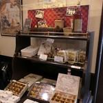アルカション - 焼菓子棚