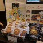 アルカション - 焼菓子