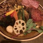 スープカレー トレジャー - 一日分のたっぷり野菜