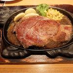 ステーキ宮 - リブロースステーキランチ250g(2,990円)