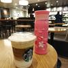 スターバックス・コーヒー ルミネ新宿店