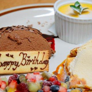 誕生日や記念日のお祝いにスウィーツ盛り合わせ