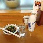 つきみや - 料理写真:山菜ナメコがコレまたねぇ。