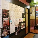 ムグンファ - 座敷席の壁。芸能人のサインや写真がいっぱい。